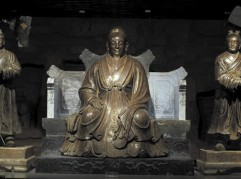 Zhang San Feng – The Internal Alchemist,