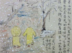 Diamond Sutra – self, others, beings, immortals